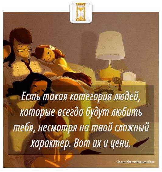 https://pp.vk.me/c631329/v631329606/1fd45/pBK9pIG9l1o.jpg