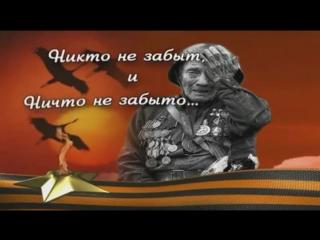 КЛИП НА ПЕСНЮ