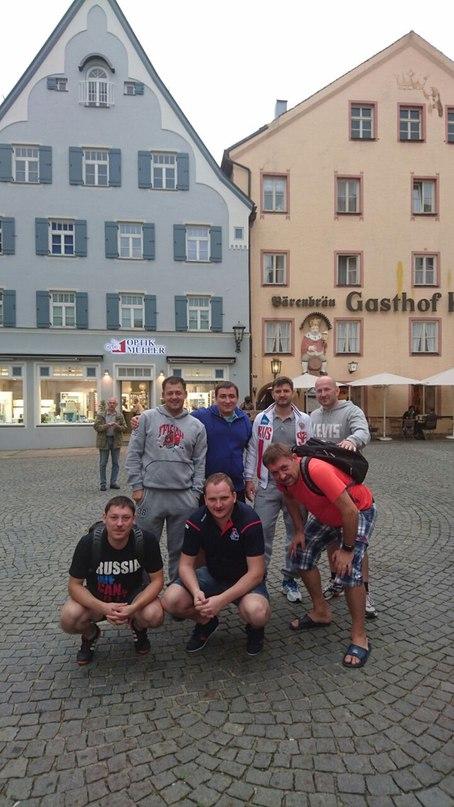 Турнир в Германии день-3й