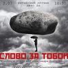 3.07.16 Концерт в поддержку Подорожного.