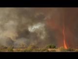 Огненный смерч в Австралии