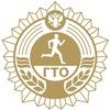 Центр тестирования ГТО Краснодар