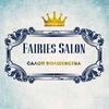 👑 Fairies salon 🌿 Салон Волшебства