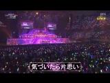 Nogizaka46 Merry Xmas Show in Nippon Budokan (CUT) (20 Desember 2015) (BS-Sky!) (720p)