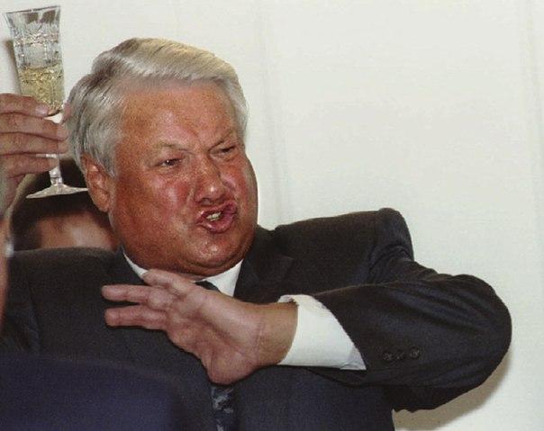 Картинки по запросу Ельцин фото