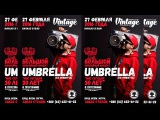 Umbrella MC feat Murom 70 (Юбилейная) 18+