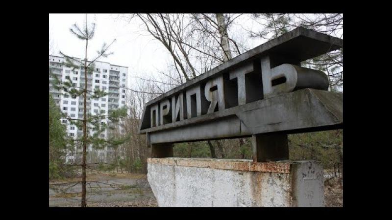 Чернобыль. До и после / Документальный фильм / 2016 год » Freewka.com - Смотреть онлайн в хорощем качестве