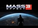 Mass Effect 3 OST - Leaving Earth