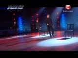 Даниель, Илья и Дима - Танцуют Все 7 - Гала-концерт - Четвертый Прямой Эфир (26.12.2014)