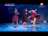 Катя, Яна и Аня - Танцуют Все 7 - Гала-концерт - Четвертый Прямой Эфир (26.12.2014)