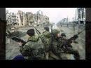 1-я чеченская война. Грозный 1995 г. 18!