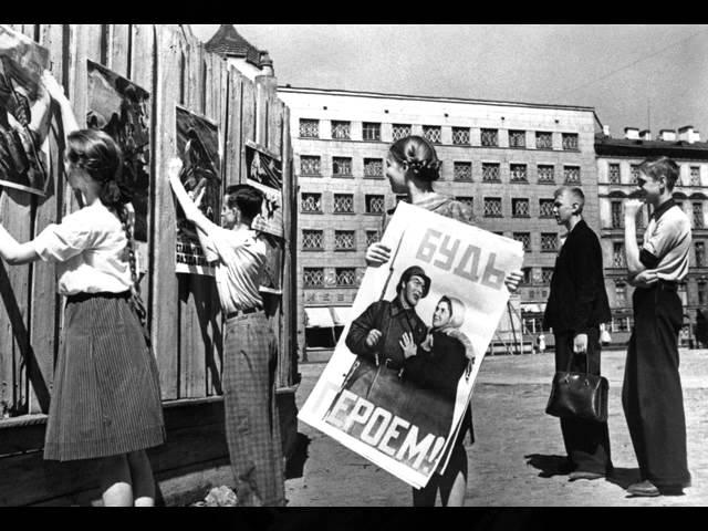 Блокада Ленинграда 8 сентября 1941 г. - 27 января 1944 г.