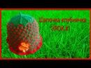 Видео урок по вязанию шапочки Клубничка