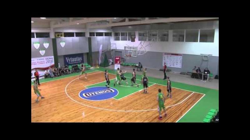 ISBL Cup. II semifinal. Highlights. DEAC (Debrecen) - LSU (Kaunas)
