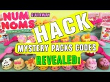 Num Noms HACK MYSTERY PACKS CODE Revealed Blind Bags. CoolToys friendly video.