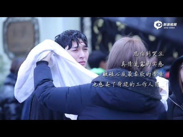 160720 《老九门》Mystic Nine 二月红 哭戏 Behind the scenes 张艺兴 Zhang Yixing LAY