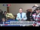 С 24 мая 2014 года екс-глава Винницкой Нацполиции Шевцов находился в запасе, - адвокат