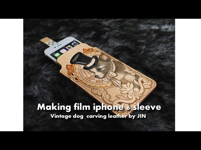 Making film iphone case sleeve -carving leather -vintage dog