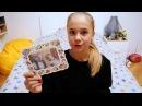 Мои Подарки На День Рождения) Катя Адушкина!