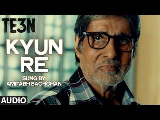 KYUN RE Full Song (AUDIO)   TE3N   Amitabh Bachchan, Nawazuddin Siddiqui, Vidya Balan   T-Series