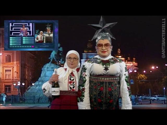 Евровидение 2016: Верка Сердючка оглашает результаты Украины