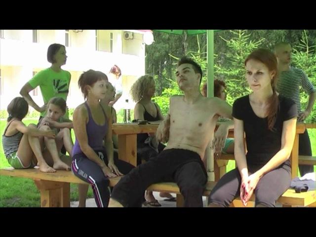 Boroditsky Dennis Dance Company. BDDC DANCE CAMP. Салынь-2012
