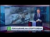 Дагестанский боец получил 10 пуль в ресторане