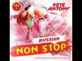DJ PETE ANTONY - RUSSIAN NON STOP VOL.1