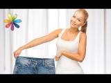 Избавьтесь от лишнего веса за 15 минут в день! – Все буде добре. Выпуск 865 от 22.08.16