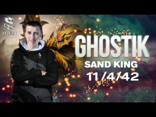 TS.Ghostik plays Sand King. 11\4\42