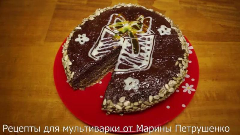 Рецепт шоколадного торта в мультиварке редмонд