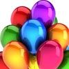 """Воздушные шары. """"Праздник шаров 96"""""""