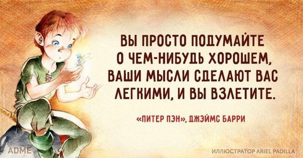 https://pp.vk.me/c631330/v631330083/253a5/cKZQ526GP0w.jpg