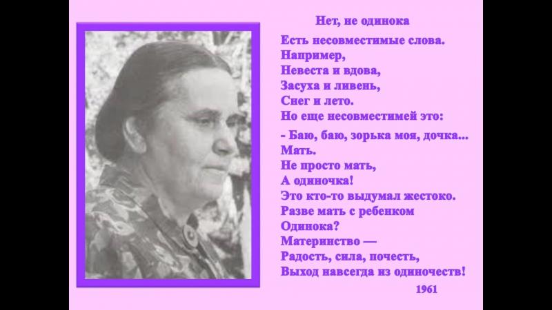 (2015-12-19) Посвящение Людмиле Татьяничевой