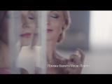 Специально к 8 марта, новый аромат Avon Prima. Каталог Эйвон 7 2016 Украина смотреть онлайн Украина листать в гривнах