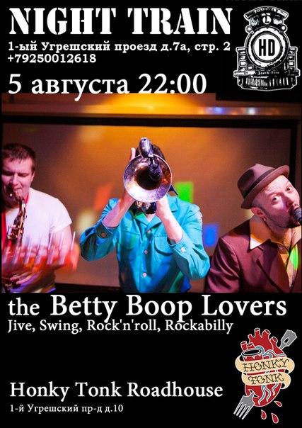 05.08 The Betty Boop Lovers в клубе NIGHT TRAIN!