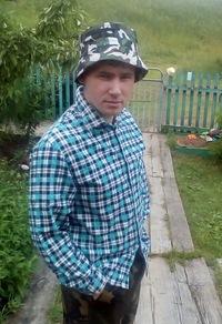 Руслан Артемьев