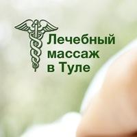 Вадим Улитин