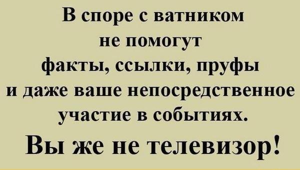Все вчерашние заявления Москвы - ложь. Ни один сотрудник украинской разведки в Крыму не был задержан, - Мотузяник - Цензор.НЕТ 5777