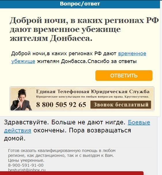 https://pp.vk.me/c631330/v631330352/35a69/8qJ22CIourQ.jpg
