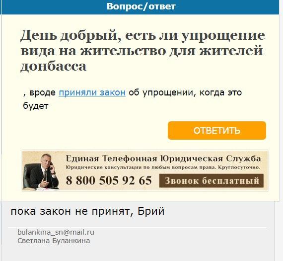 https://pp.vk.me/c631330/v631330352/35a7e/VgJo4-YNr44.jpg