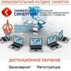 Moskovsky-Finansovo-Promyshlenny Sinergia