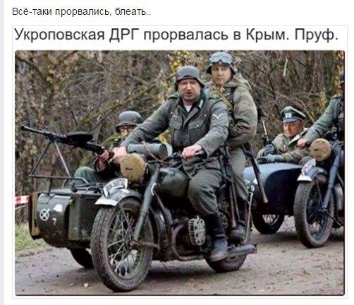 Активность армии РФ на админгранице с оккупированным Крымом снизилась, - Слободян - Цензор.НЕТ 482