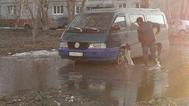 Типичная омская мойка машины 😆