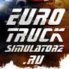 Euro Truck Simulator 2 | ATS | SCS Software