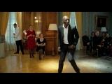Отрывок из фильма 1+1или Неприкасаемые (2012) Танец-Омара Си