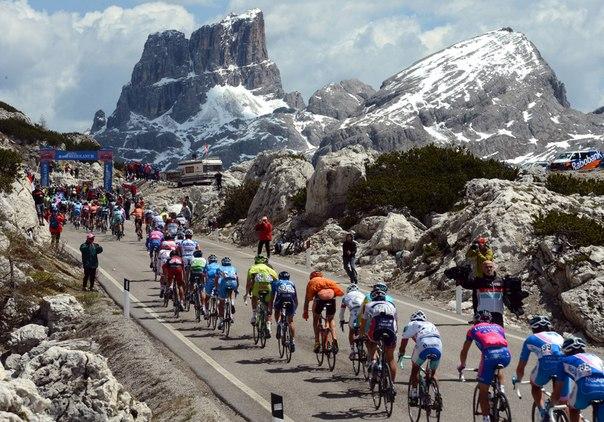 Giro, Джиро