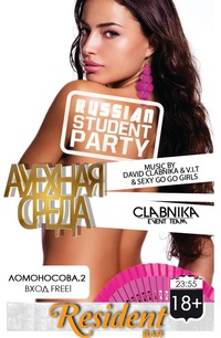 PARTY by CLABNIKA EVENT TEAM