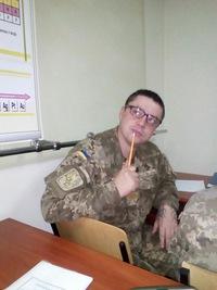Артем Мирутенко