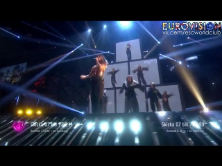 Ace Wilder – Don't Worry (Финалистка Melodifestivalen 2016)